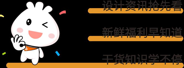 陕西旅游景点:成都首份投资电子地图出炉 向全球释放城市机会